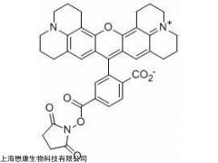 MX4659 Sulfo-Cyanine7 NHS Ester