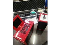 光学烟气分析仪 LB-7015光学烟气分析仪