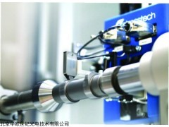 RoboScan  便携式工件表面磨削烧伤检测仪