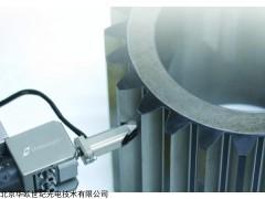 RoboScan  便携式磨削烧伤表面质量检测仪