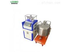 LB-7035 油气回收多参数检测仪密闭性、液阻和气液比