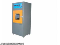 JW-DCZC-200 电池热冲击试验箱