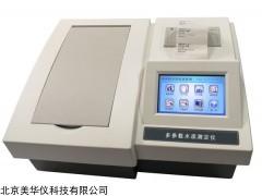 MHY-30235 多参数水质测定仪