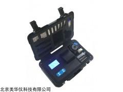 MHY-30231 农村用水九项检测仪