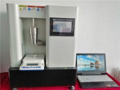 粉末颗粒流动性分析仪(多功能型)