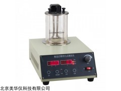 MHY-30217 数显沥青软化点测定仪