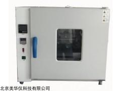 MHY-30215 电器绝缘油腐蚀性硫测定仪
