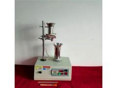 SCI-1 瑞柯儀器分子篩鬆裝振實堆積密度儀