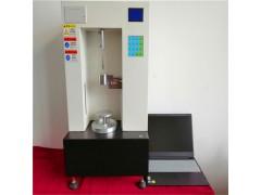 微电脑粉末流动性测试仪