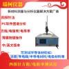 FT-802 瑞柯颗粒强度测试仪
