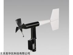 MHY-30175 螺旋桨风传感器