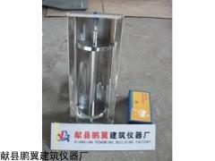 BCL-355限制混凝土收縮膨脹儀