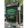 OSEN-Z 鄭州生活噪聲污染監測設備噪音傳播自動采集設備