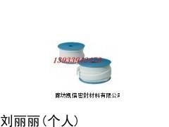 油性四氟生料带-四氟油性生料带