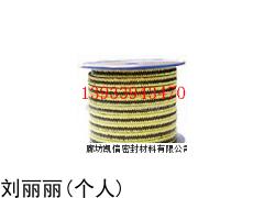 芳纶纤维盘根 耐磨盘根