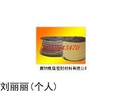 芳纶纤维盘根-芳纶纤维盘根品牌哪个好