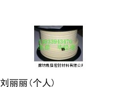 耐磨盘根-耐磨芳纶盘根厂家企业
