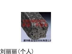 8*8mm碳素盘根多少钱【单位:一米、一公斤】