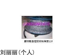 北京碳素盘根-涂石墨碳素盘根zui大供应商