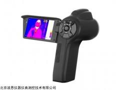 BN-TIR60 红外人体表面温度快速筛查仪