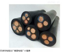 UGF-6000V矿用橡套软电缆国标线