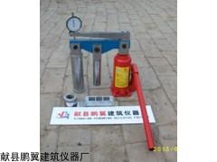 GDJ-5鐵路道釘硫磺錨固抗拔儀