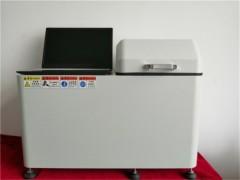 FT-7100 粉體流動測試儀(轉鼓法)