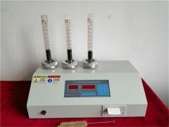 FT-6200 干法激光粒度分析仪