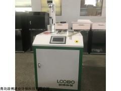 LB-3307A 標準的口罩顆粒物過濾效率測試儀