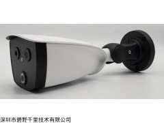 BYQL- 9266刷臉識別體溫抓拍系統