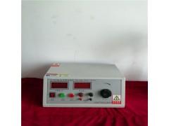 LX-9830 恒流恒压电压降检测仪