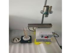 粉体表观密度测试仪