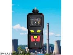 OSEN-VOCs 京津冀重点排污企业手持式挥发性有机物检测仪