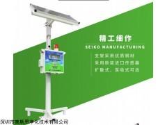 OSEN-TVOC 喷漆车间臭气污染挥发性有机物VOC自动监测