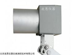 BN-LZ12系列 非接触式遥感路面状况检测器