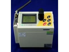 LD-5C(R) 固定式激光粉尘监测仪(包邮)