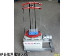 ZBSX-92A震擊式標準振篩機