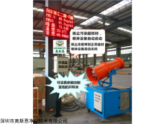 OSEN-6C PM2.5粉尘颗粒监测仪武汉智慧工地施工污染防治