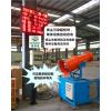 OSEN-6C PM2.5粉塵顆粒監測儀武漢智慧工地施工污染防治