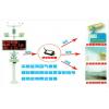 OSEN-6C 武漢智慧工地標配揚塵在線監測、智能噴淋系統