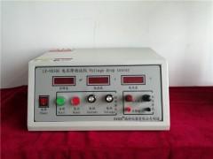 恒流恒压电压降检测仪