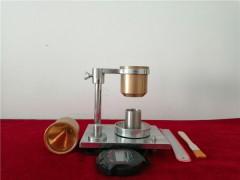 FT-210 农药粉体流动性测试仪