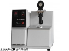 MHY-30149 石蜡(凡士林)凝固点测定仪