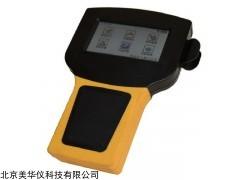 MHY-30144 通风阻力检测仪