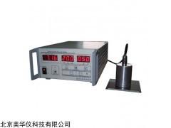 MHY-30137  便携式直读式铁损测试仪