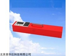 MHY-30130  标线逆反射亮度测量仪
