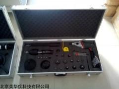 MHY-30237 电动研磨工具