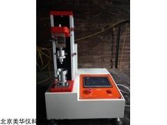 MHY-30126  活性炭耐压强度测定仪
