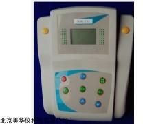 MHY-30125  碳酸氢根离子检测仪