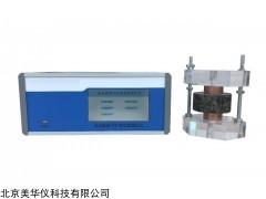 MHY-30121 水泥氯离子扩散系数测定仪